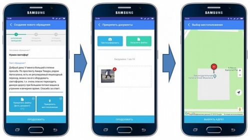 Мобильное приложение MULOQOT позволяет отправлять обращения депутатам парламента