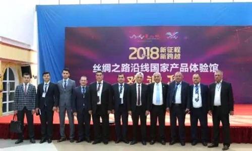Самаркандские предприниматели в Китае договорились о реализации  более 20 инвестиционных проектов
