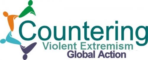 Конкурс на тему: «Молодежь ЦА против насильственного экстремизма и радикализма, ведущих к терроризму»