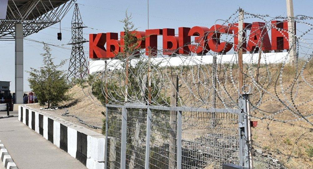 Гражданин Узбекистана пытался по чужому паспорту пересечь границу с Кыргызстаном