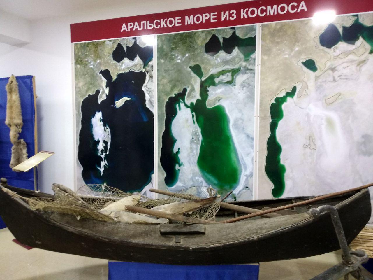 В Муйнаке откроется обновленный экологический музей