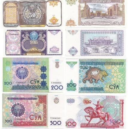 50 ва 100 сўмлик тангалар, шунингдек 50, 100, 200 ва 500 сўмлик банкнотлар муомаладан қайтариб олинади