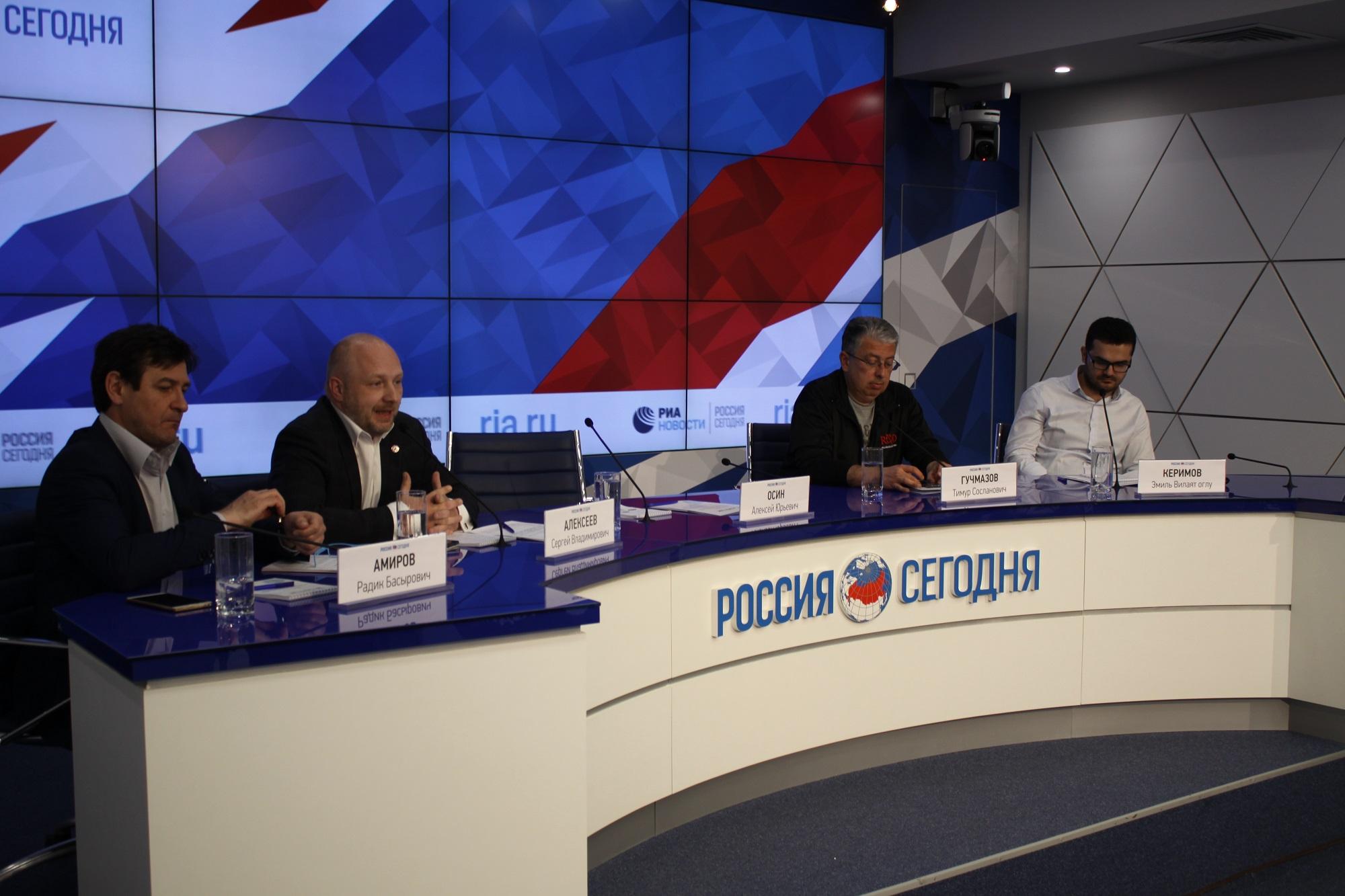 Медиафорум «Навстречу чемпионату мира по футболу–2018» прошел в Москве