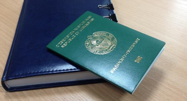 """Узбекистанцы предлагают исключить графу """"национальность"""" из паспортов граждан"""