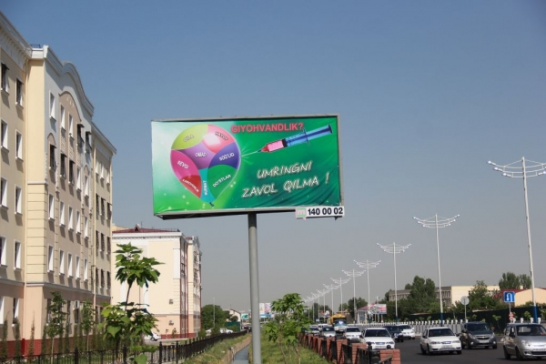 В Узбекистане с улиц уберут некрасивую и аморальную рекламу