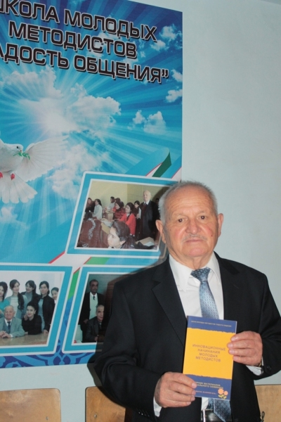 Школа молодых методистов «Радость общения» начала работу в Наманганском госуниверситете