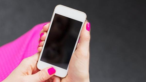 Apple смартфонни махсус хизматлардан ҳимоя қилиш йўлини топди