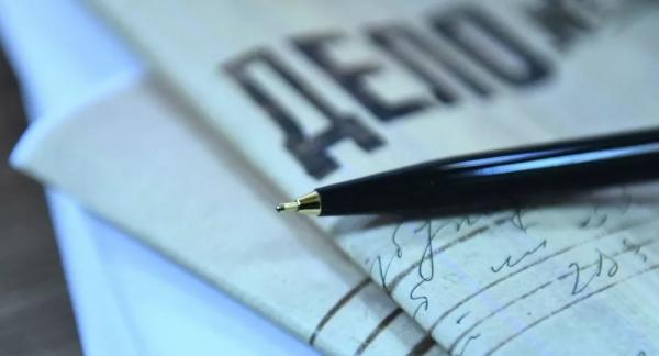 Уголовные дела переводят в электронный формат