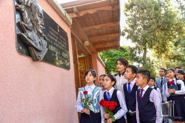 На доме Абдуллы Арипова в Карши установлена мемориальная доска