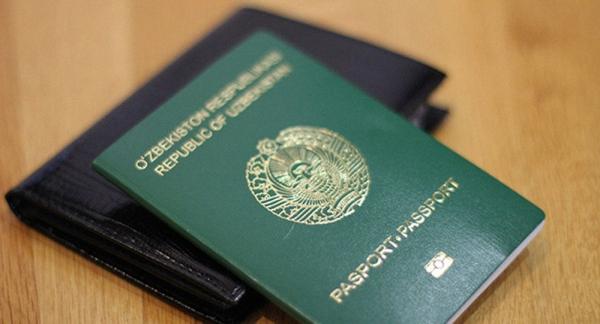 Занять очередь на получение биометрического паспорта можно через новый сайт ГЦП