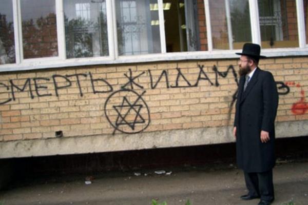В МИД Украины начали производство после обвинений украинского консула в антисемитизме