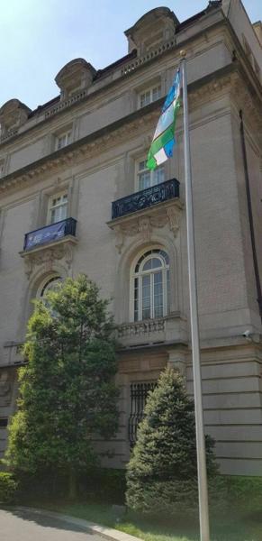 О Посольстве Узбекистана в США