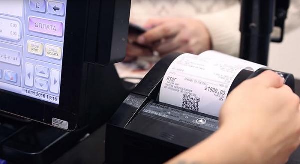 Электронные чеки будут приниматься наравне с бумажными