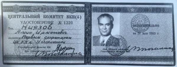 Жизнь за досье на Хрущева. Выслан за целину