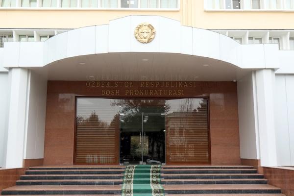 Департаменту по борьбе с экономическими преступлениями при Генпрокуратуре Узбекистана добавили  обязанностей