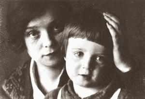 Есенины – «чудо ХХ века»