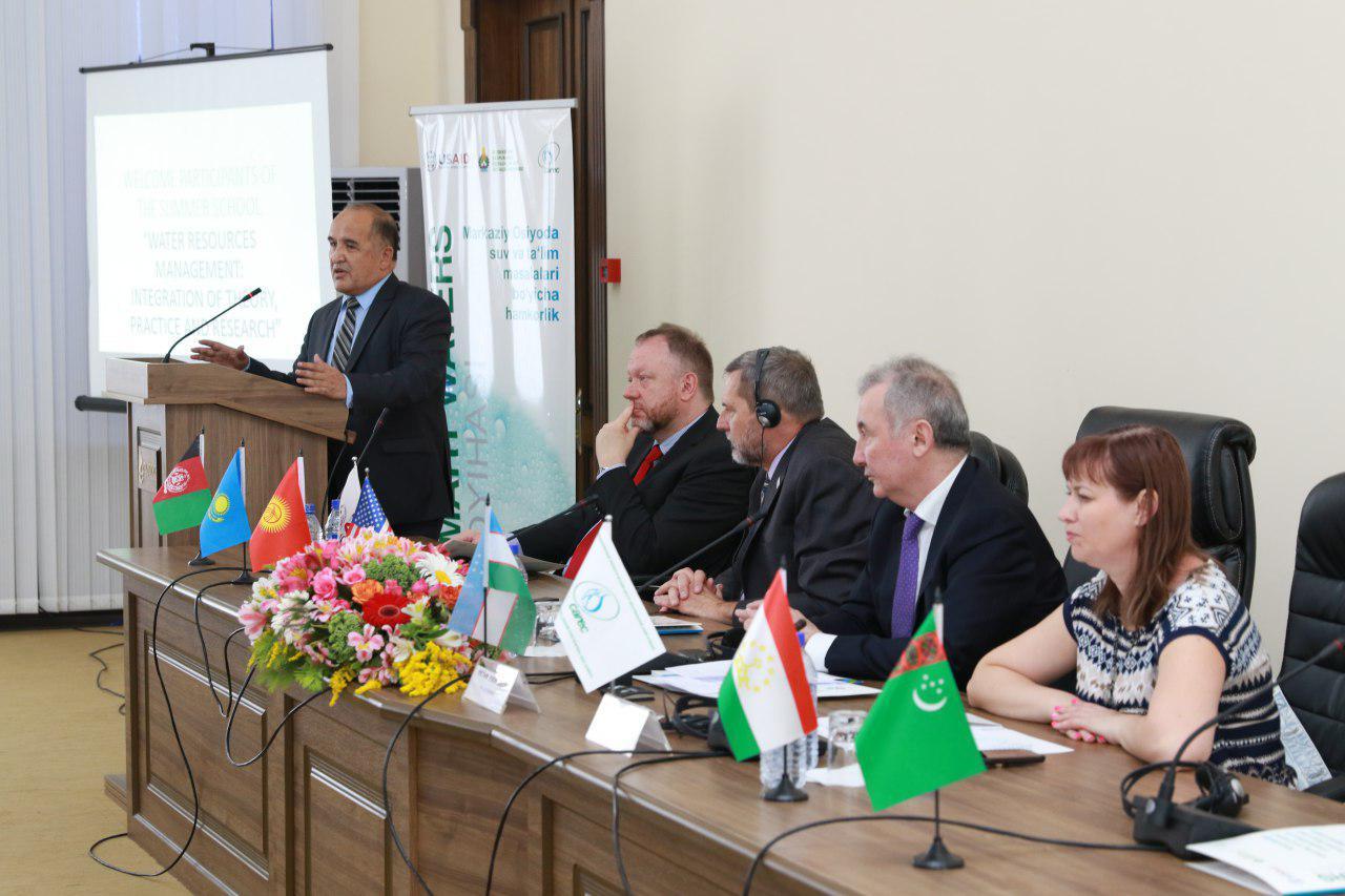 В Ташкенте проходит летний курс по водной проблематике для студентов Казахстанско-немецкого университета