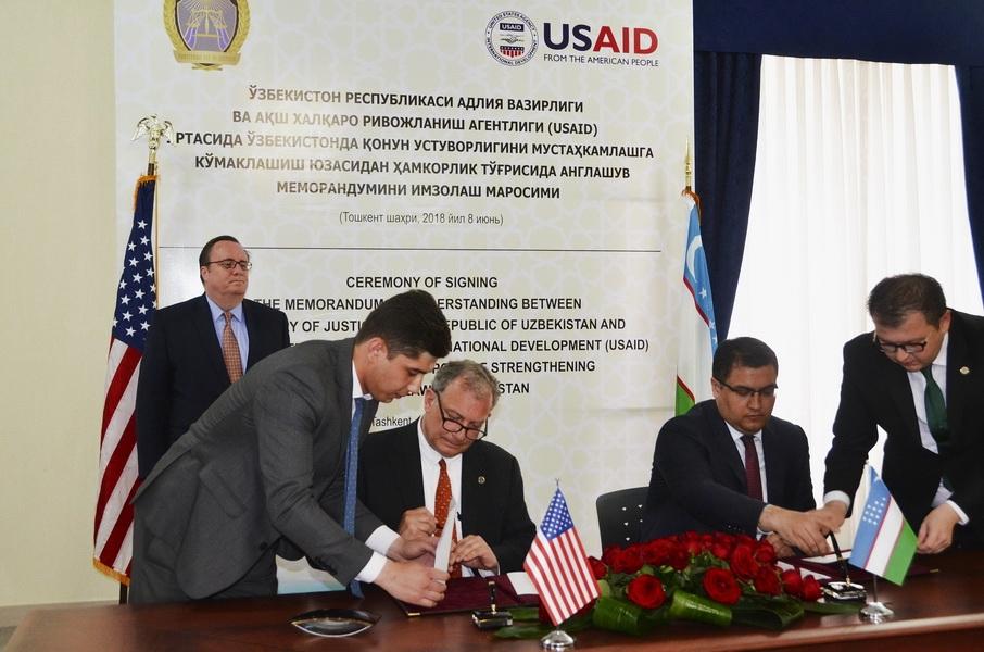 США совместно с Минюстом будут разрабатывать новые законы