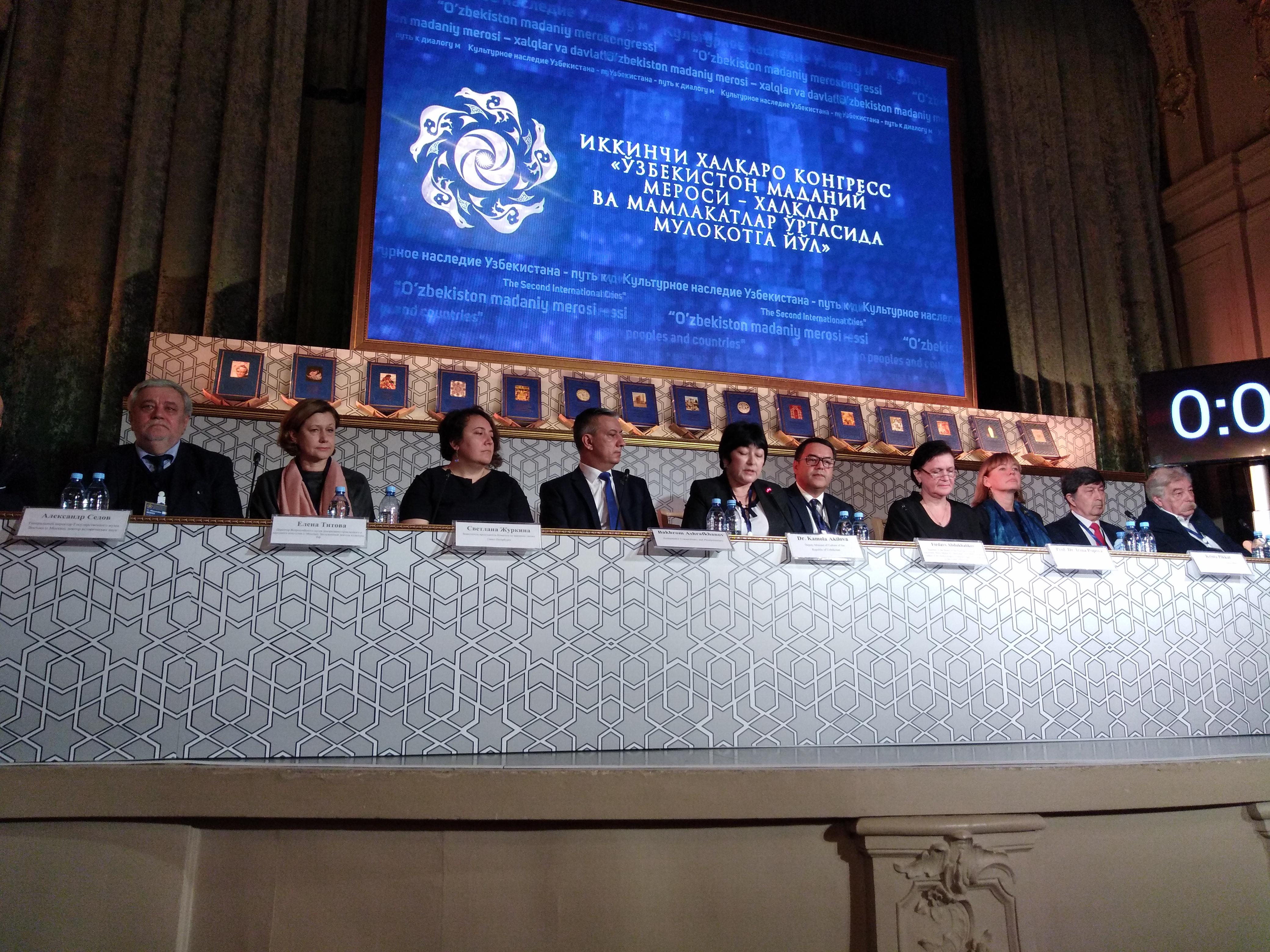 Учреждено Всемирное общество по изучению и сохранению культуры Узбекистана