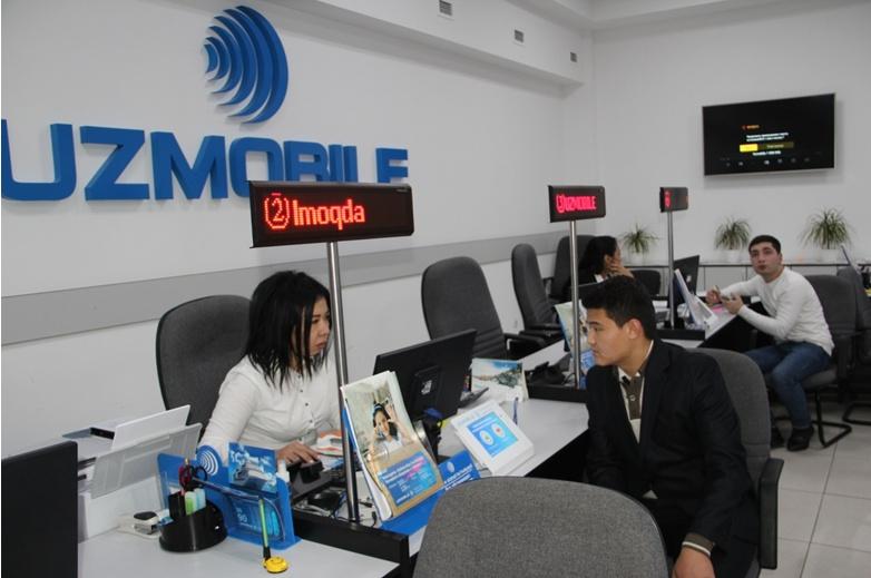 Uzmobile заблокировал номера телефонов, с которых поступали мошеннические звонки