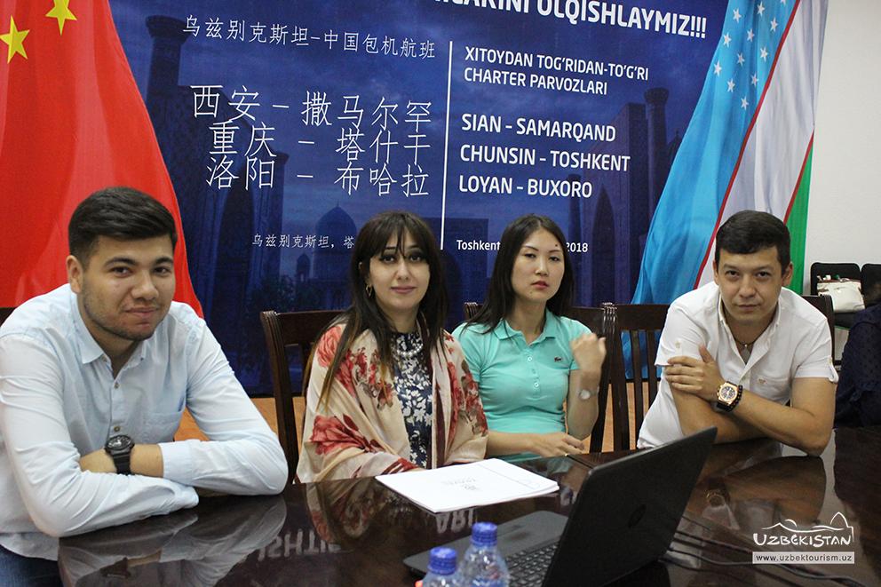 Из Китая в Узбекистан будут запущены чартерные авиарейсы
