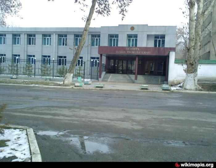 Насколько законны действия Учтепинской районной прокуратуры города Ташкента