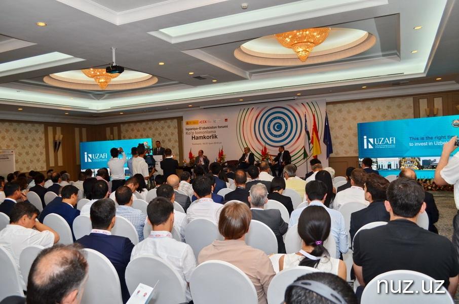Испанский десант бизнесменов высадился в Ташкенте