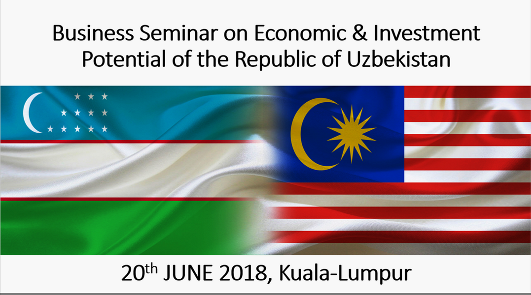 Узбекистан – Малайзия: новые перспективы торгово-инвестиционного сотрудничества