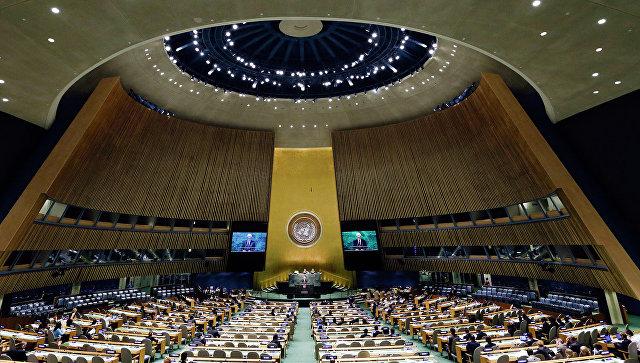 Генассамблея ООН приняла резолюцию по обеспечению мира в Центральноазиатском регионе