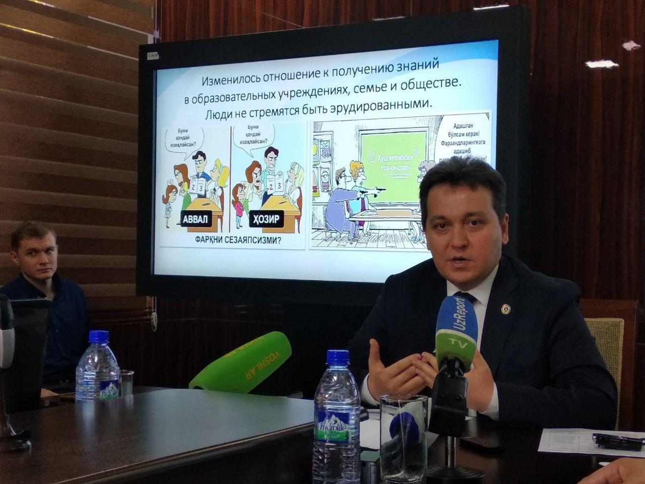 Шерзод Шерматов: «Переполненные школьные классы – это следствие нехватки учителей, обучающих на русском языке»