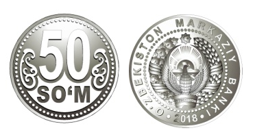 Центральный банк Узбекистана выпускает в обращение новые монеты