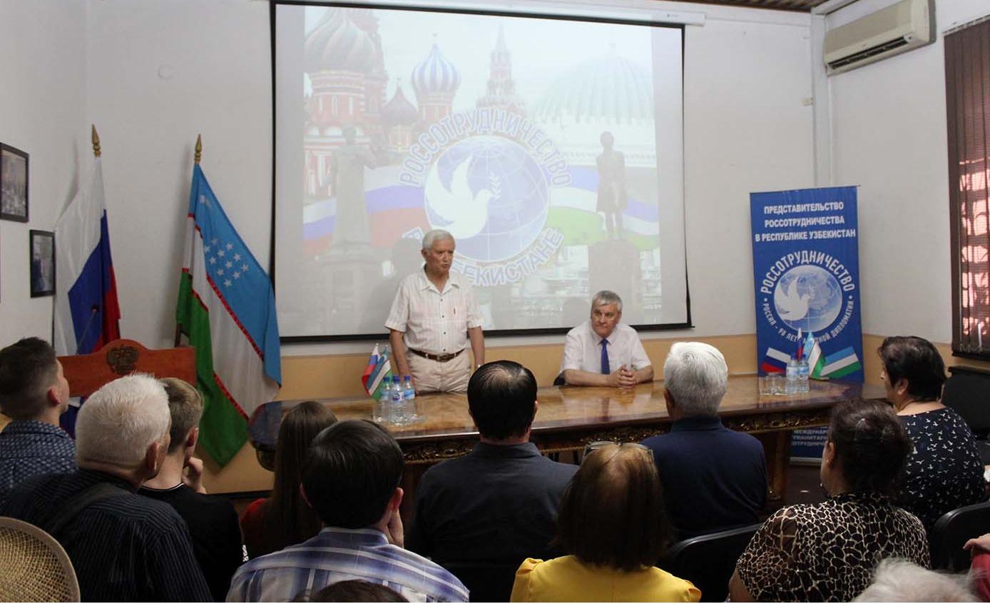 В РЦНК состоялась презентация фильма «Мама… Спасение в Ташкенте»