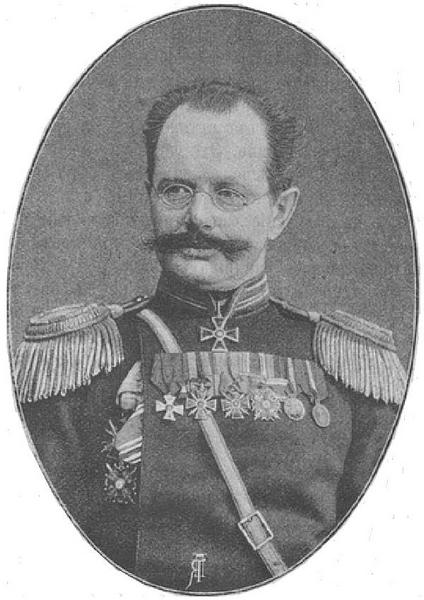 Туркестанская звезда Николая Юденича