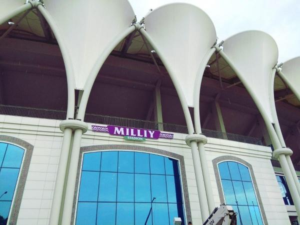 Столичный стадион «Бунёдкор» сменил название