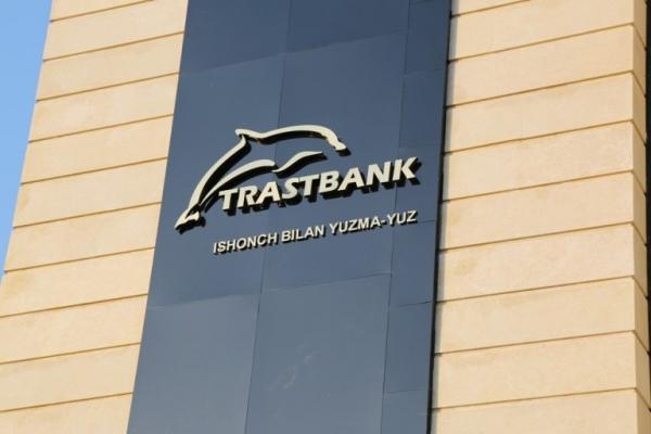 Жиззахда биринчи хусусий банк