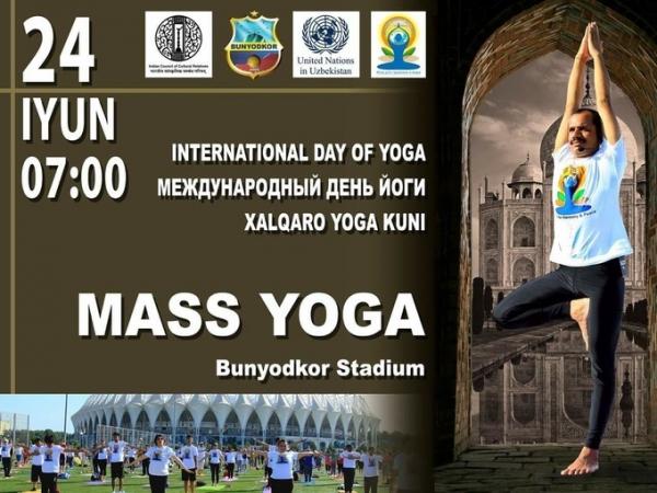 В Ташкенте отметят Всемирный день йоги