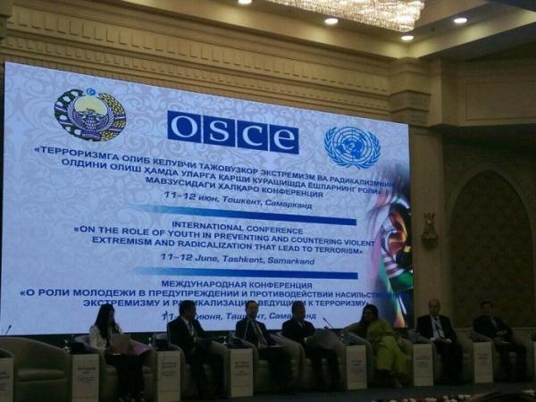В Ташкенте открылась международная конференция по предупреждению экстремизма и терроризма среди молодежи