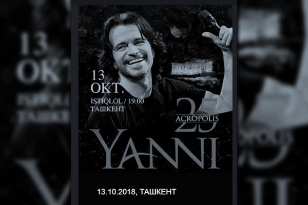 В Ташкенте выступит греческий музыкант и композитор Янни Хрисомаллис