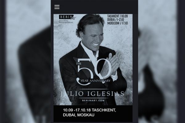 Хулио Иглесиас начнет прощальное турне с Узбекистана