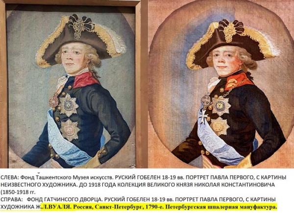 Кому мешает Князь Великий, и память добрая о нем?