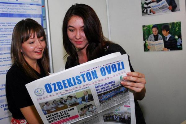 Газете Народно-демократической партии Узбекистана «Ўзбекистон овози» - 100 лет