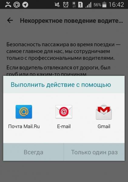 Без прав и без лицензии: кто нас возит в Яндекс.Такси? (видео)