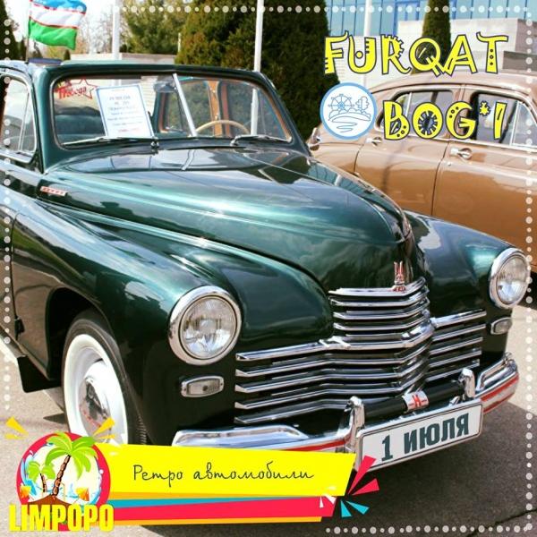 В Ташкенте пройдет выставка ретро-автомобилей