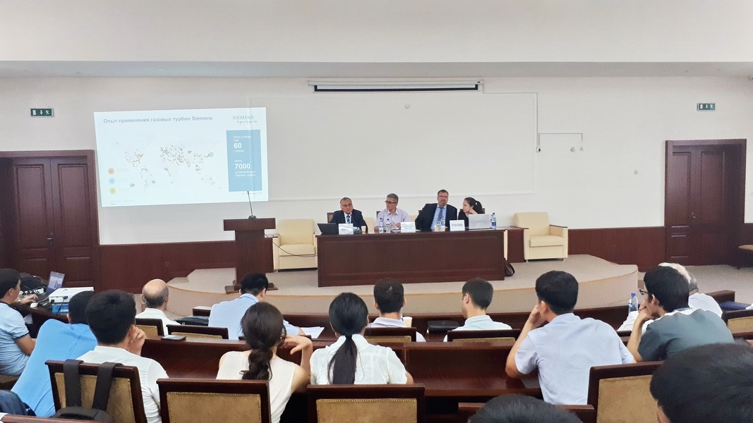 Эксперты «Сименс» поделились опытом со студентами ТГТУ