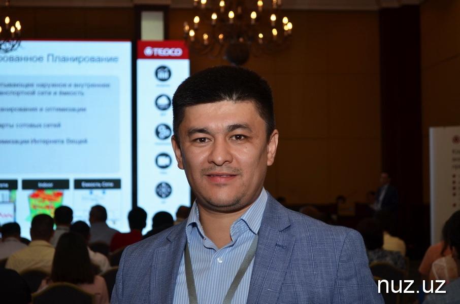 «Умные» решения для Ташкентского метро: компания TEOCO расширяет деятельность в сфере информационно-коммуникационных технологий Узбекистана