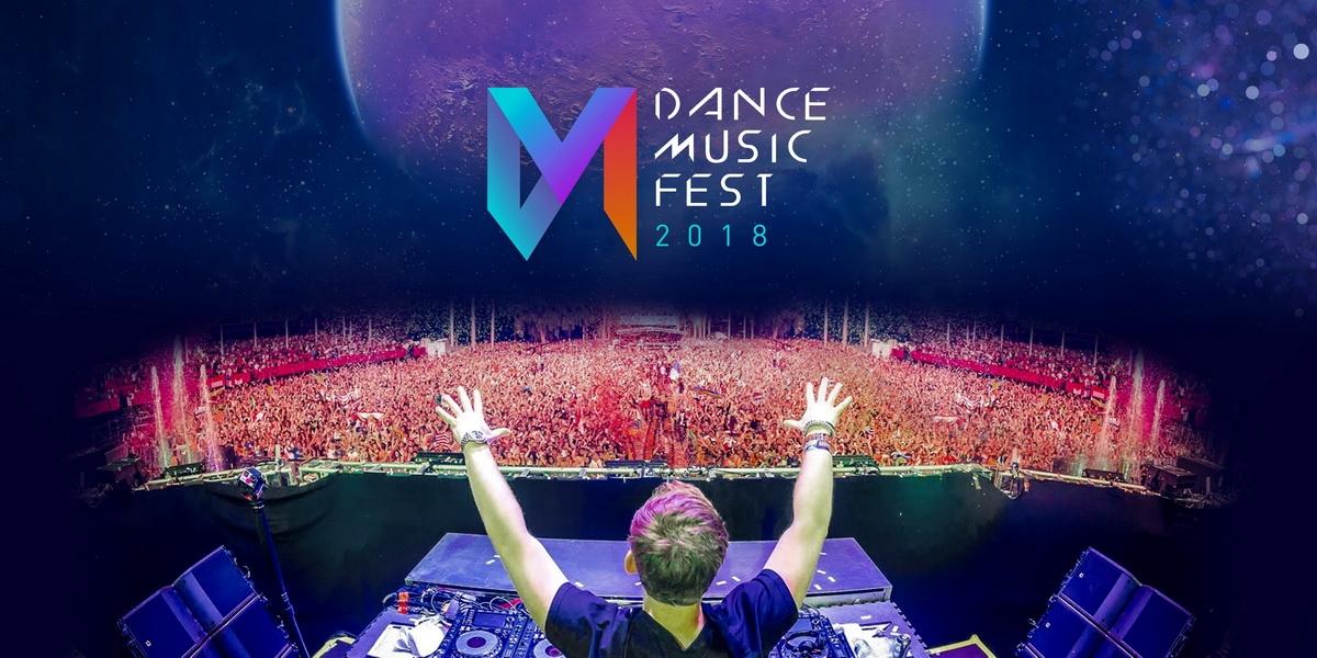 В Ташкенте пройдет Второй фестиваль электронной музыки Dance Music Fest 2018