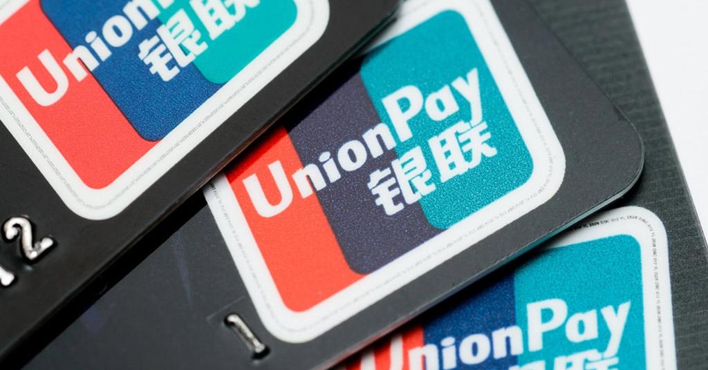В Узбекистане терминалы начали принимать карты UnionPay