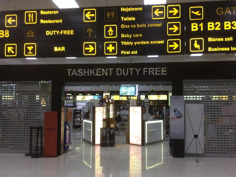 Магазинам Duty Free планируется выдавать бессрочные лицензии