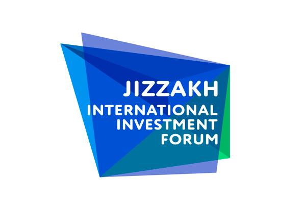 В Узбекистане пройдет Джизакский международный инвестиционный форум