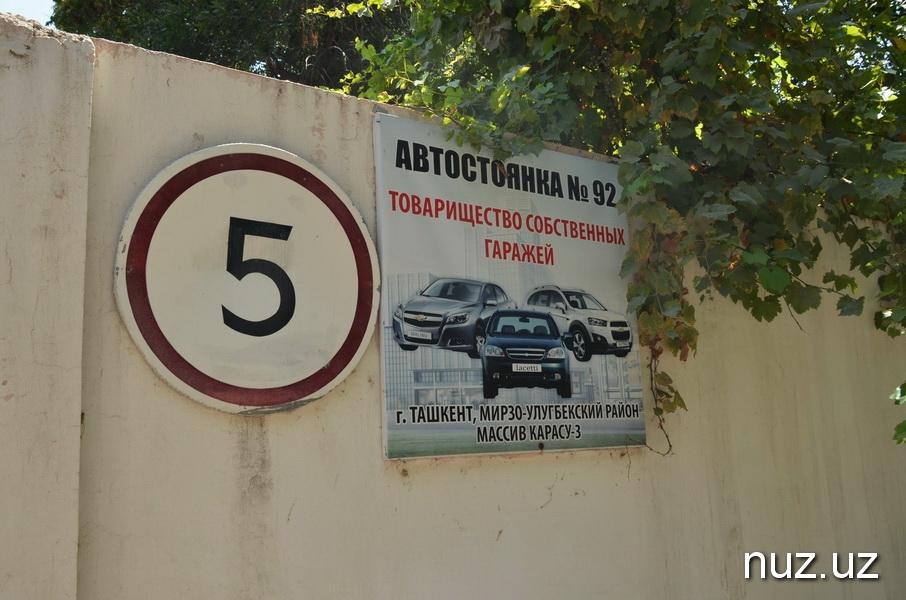 Наперегонки с законом: между хокимиятом и автовладельцами Карасу-3 возник конфликт